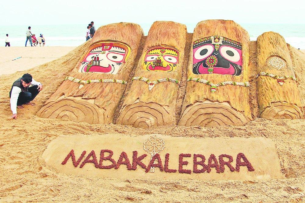 nabakalebar banajaga Yatra 2015